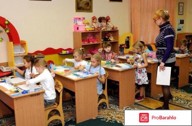 Санаторий кратово московская область официальный сайт отзывы обман