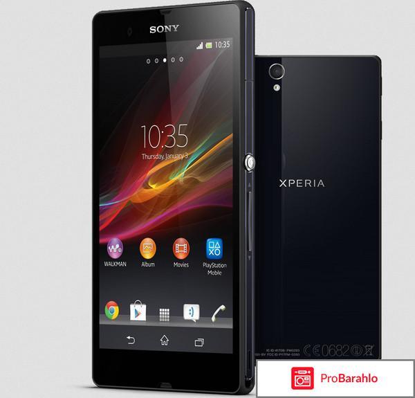 Смартфон сони xperia z3 цена отзывы фото обман