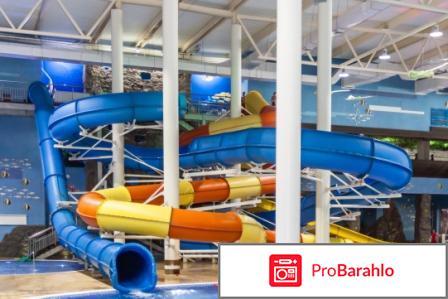 Барнаул аквапарк обман