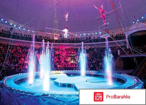 Шоу гигантских фонтанов
