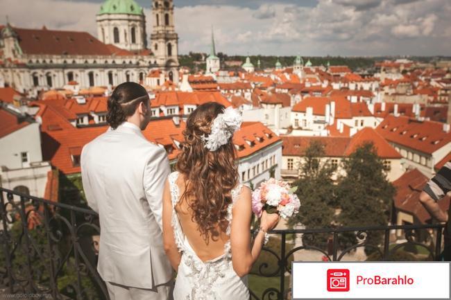 Свадьба в праге обман