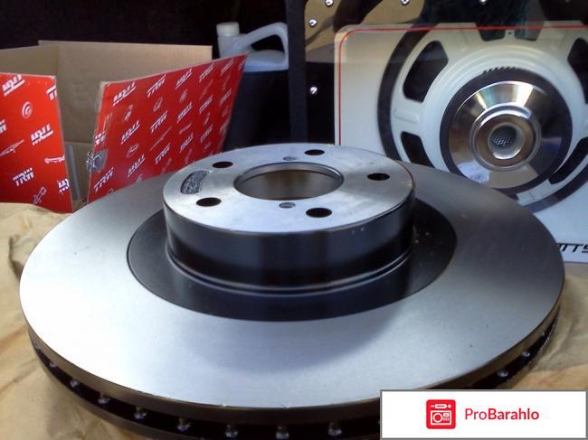 Тормозные диски trw отрицательные отзывы