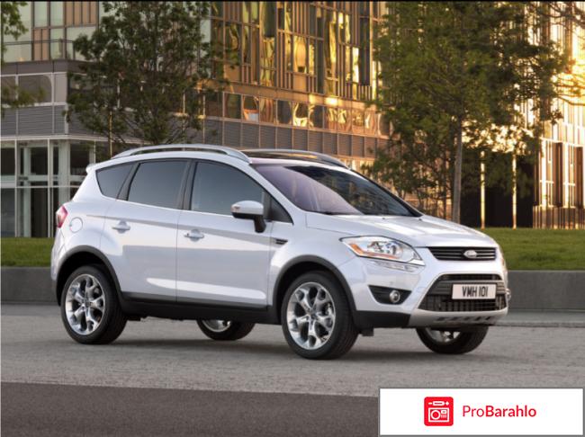 Форд куга дизель отзывы владельцев отрицательные отзывы