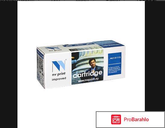 Картридж NV Print Samsung MLT-D111S