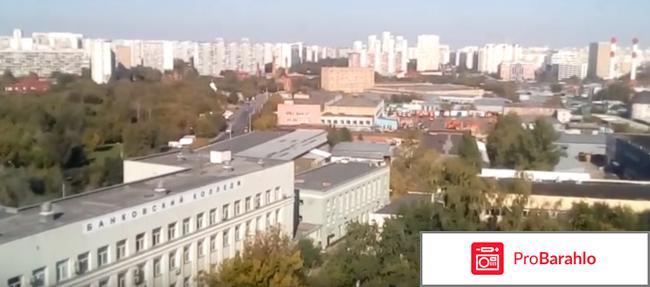 Гостиница восход москва отзывы отзывы владельцев