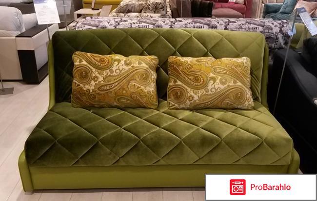 Моон мебель отзывы покупателей отзывы владельцев