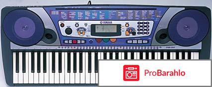 Синтезатор Yamaha PSR 260