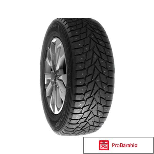 Зимняя шина NEXEN Winguard WinSpike 215/65 R16 102T шип отрицательные отзывы