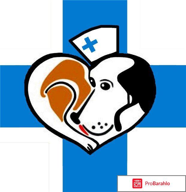 Ветеринарный центр Фирсова отрицательные отзывы