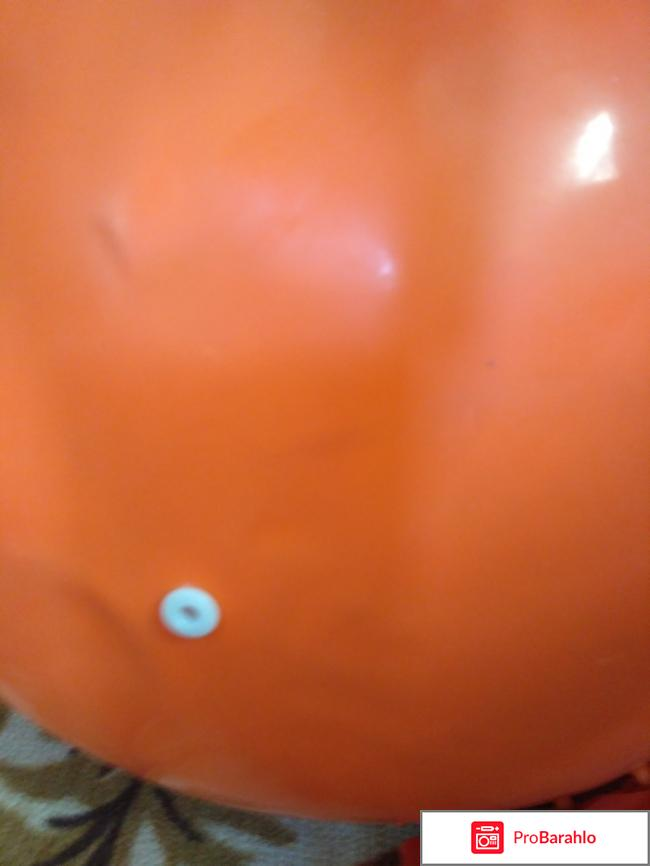Надувной мяч массажер обман