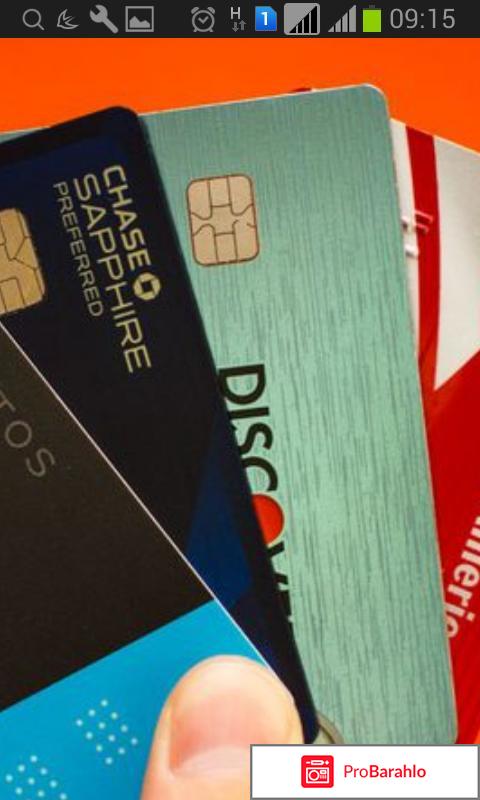 Smartcredit отрицательные отзывы