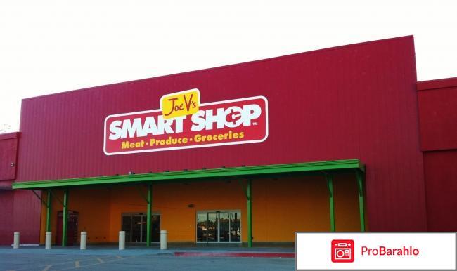 Магазин smart отзывы отрицательные отзывы