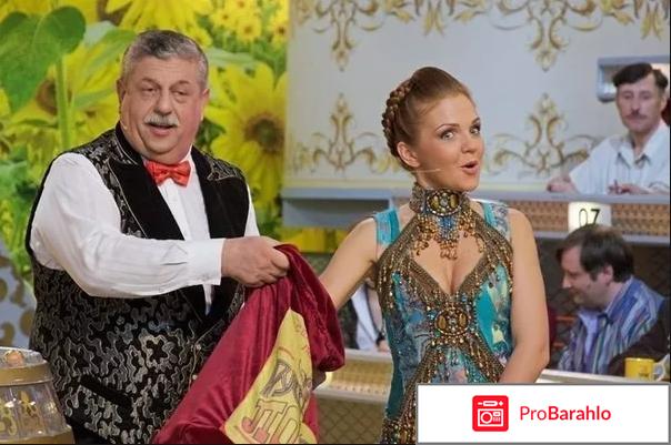 Русское лото правда или развод отзывы реальные отзывы