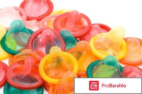 Сколько стоит презерватив
