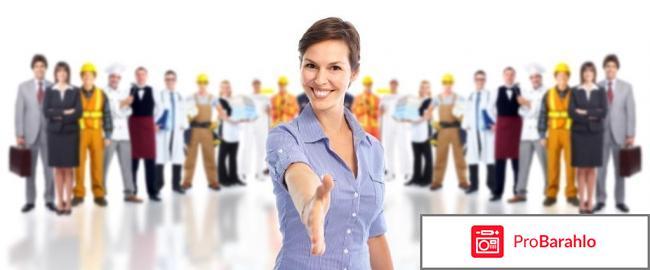 Работа вахта для женщин с проживанием отзывы