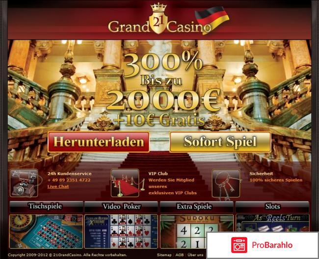 вывод деньги за онлайн казино на реальные деньги