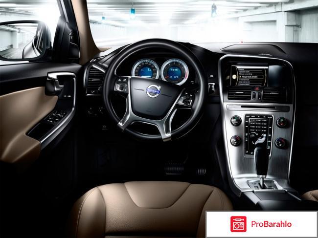 Volvo xc60 дизель отрицательные отзывы