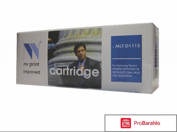 Картридж NV Print Samsung MLT-D111S отрицательные отзывы
