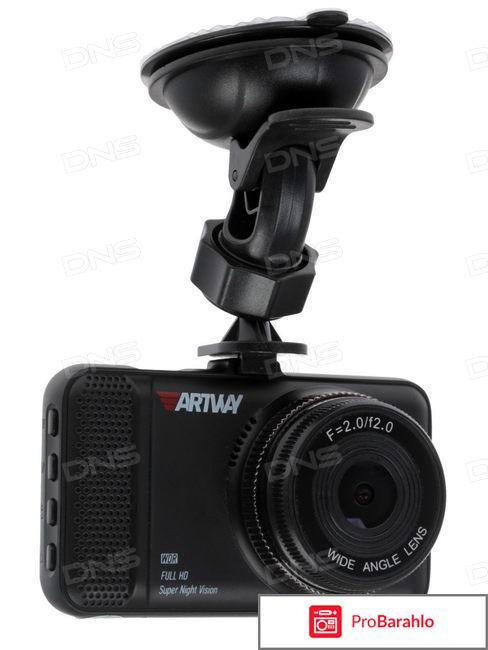 Artway AV-391, Black видеорегистратор обман
