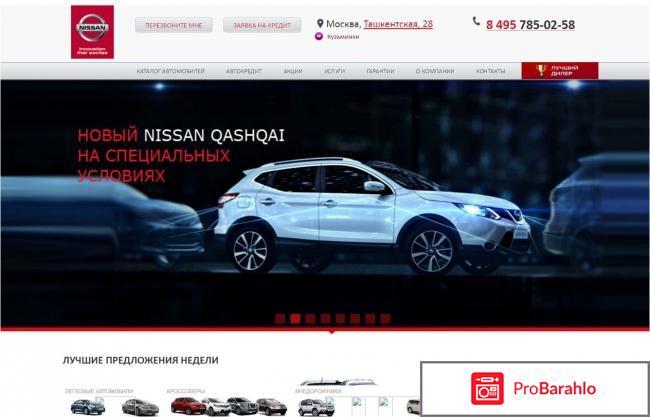 Cars отзывы покупателей отрицательные отзывы