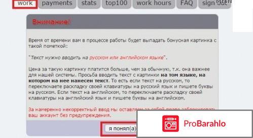 Kolotibablo.com отрицательные отзывы