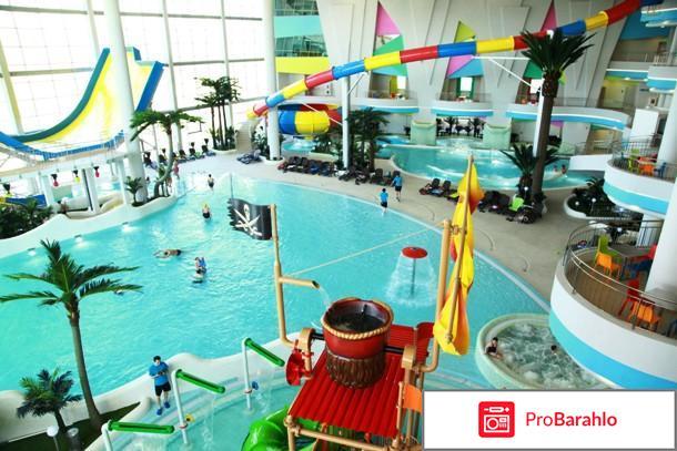 Мореон аквапарк цены
