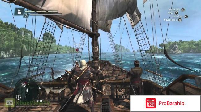 Assassin's Creed IV: Black Flag реальные отзывы