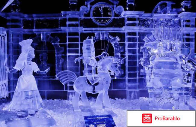 Ледовые скульптуры спб 2018 отзывы обман