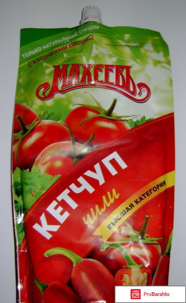 Кетчуп Махеевъ «Чили»