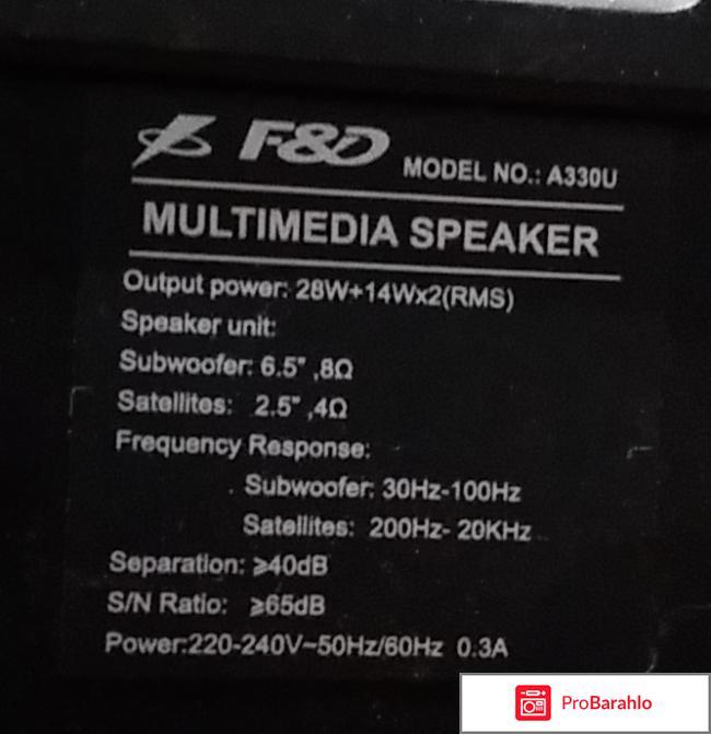Акустическая система F&D A330U отзывы владельцев
