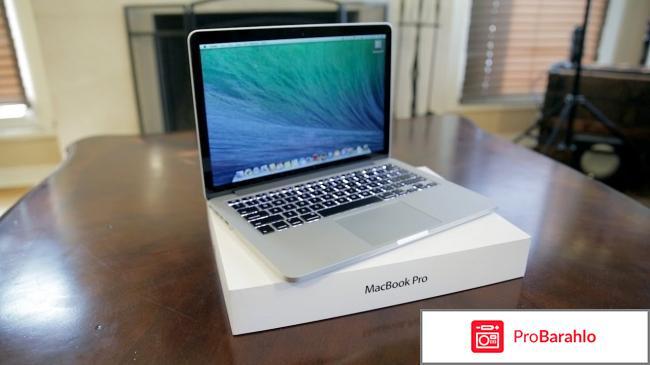Macbook pro retina 13 отрицательные отзывы
