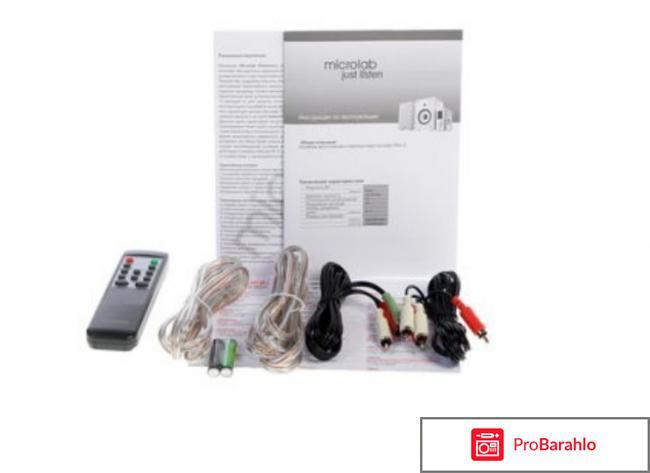 Microlab pro 3 отзывы фото