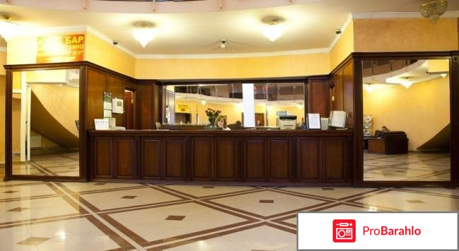 Гостиница байкал москва отрицательные отзывы