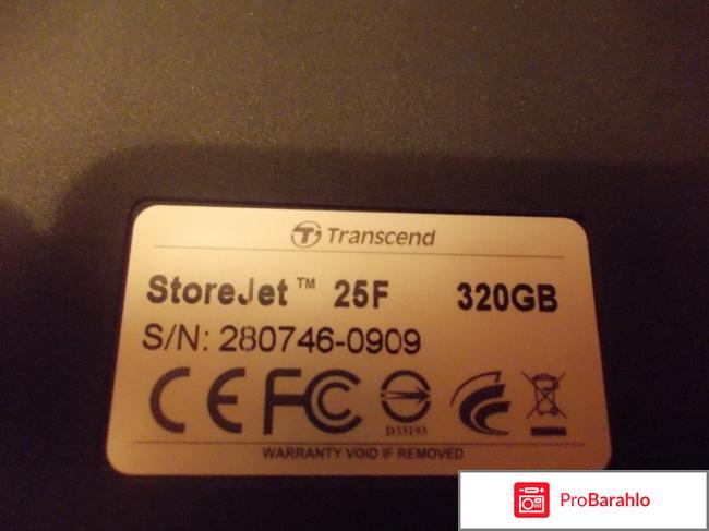 Внешний жесткий диск Transcend StoreJet 25F фото