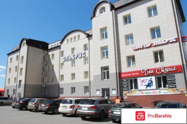 Гостиницы чебоксары