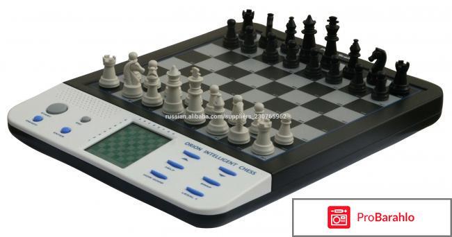 Электронные шахматы