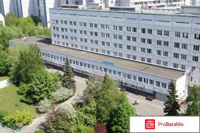 4 роддом москва официальный сайт отзывы отрицательные отзывы