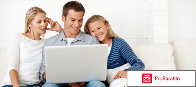 Компьютерная помощь онлайн