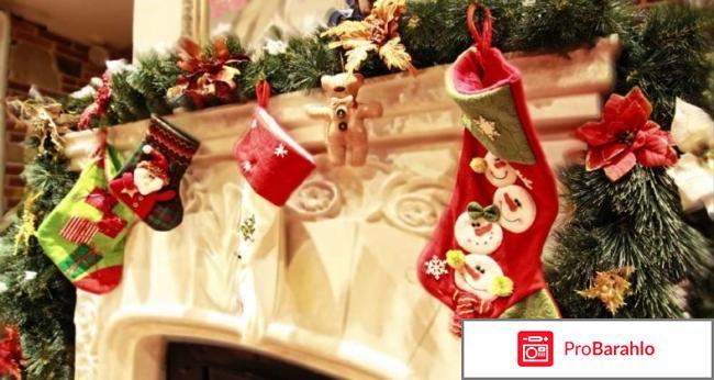 Новый год в москве отзывы обман