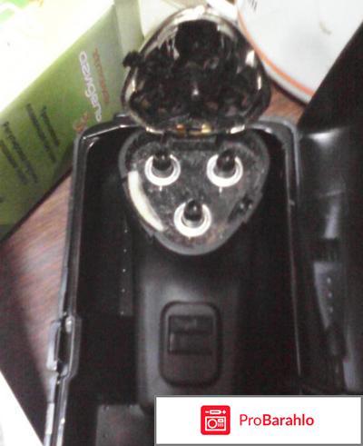 Бердск 9 электробритва отрицательные отзывы