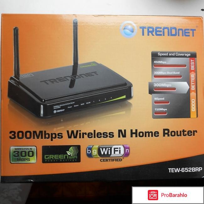 Роутер TRENDnet TEW-652BRP