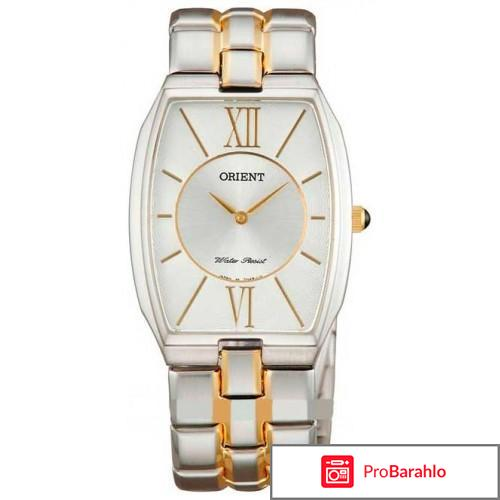 Orient TNAB008W
