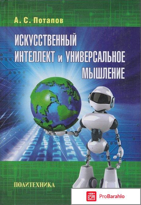 Сайт `KodGes.ru` (http://www.kodges.ru/) отрицательные отзывы