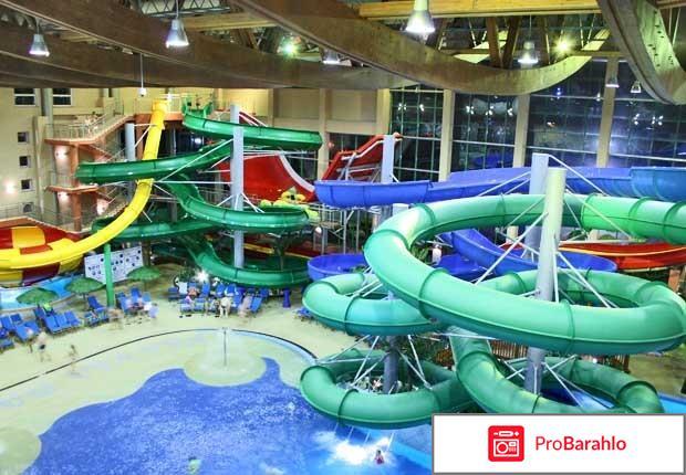 Мореон аквапарк цены обман
