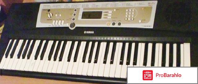 Синтезатор ямаха r200