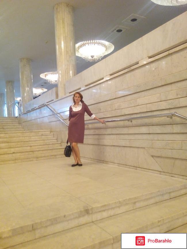 Чувашский государственный театр оперы и балета фото