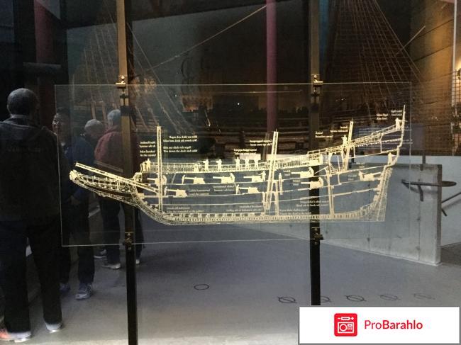 Музей Vasa Швеция