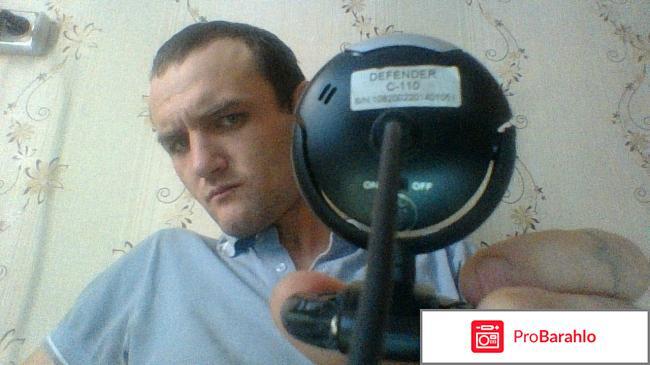 Камера DEFENDER C-110 реальные отзывы