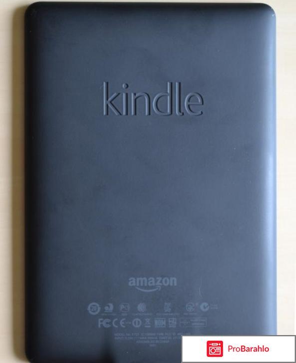 Kindle paperwhite реальные отзывы