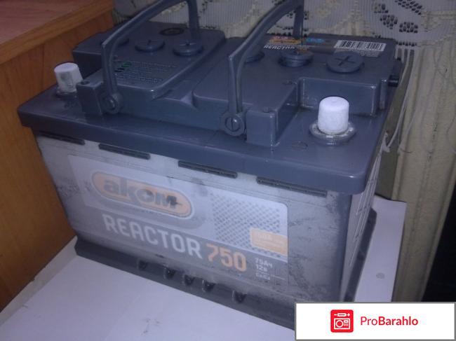 Аккумулятор реактор 750 отзывы отрицательные отзывы